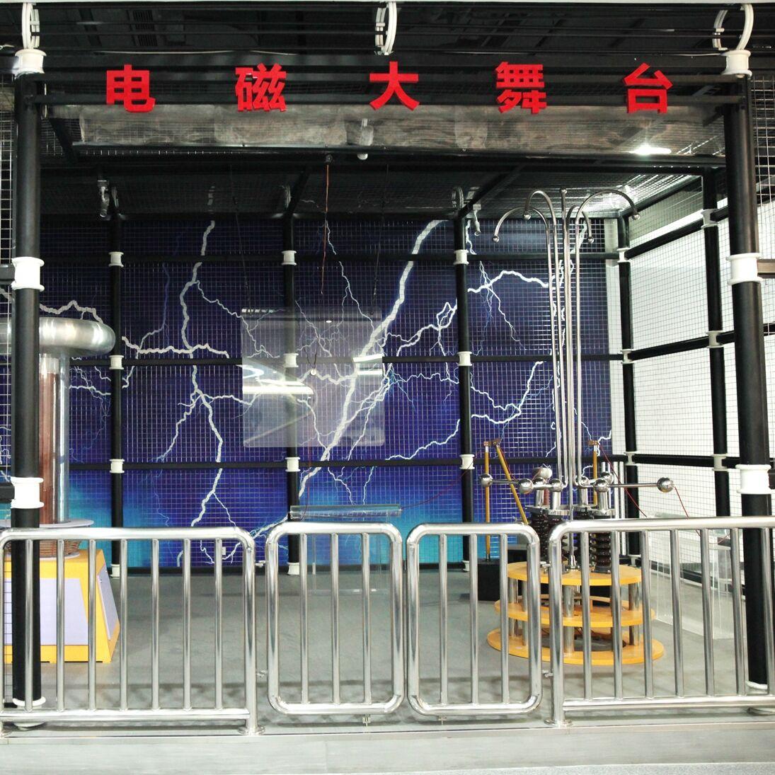 电磁大舞台