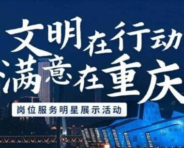 """江津科技馆科技辅导员获评""""岗位服务明星"""""""